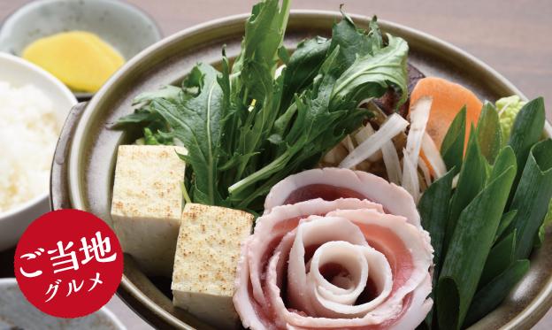 ミニぼたん鍋 ※季節メニュー(秋~冬)